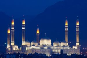 National Geographic, Mosques, Glowing, Building, Yemen