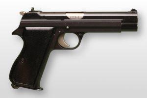 gun, Pistol, SIG P210