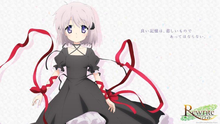 Rewrite, Kagari (Rewrite), Anime girls HD Wallpaper Desktop Background