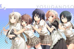 Yosuga no Sora, Anime girls, Kasugano Sora, Amatsume Akira, Migiwa Kazuha, Yorihime Nao