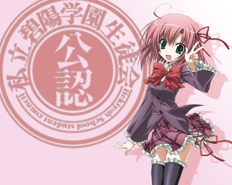 Seitokai no Ichizon, Anime girls, Kurimu Sakurano, Thigh highs HD Wallpaper Desktop Background