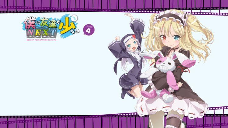 Boku wa Tomodachi ga Sukunai, Hasegawa Kobato, Takayama Maria, Heterochromia HD Wallpaper Desktop Background
