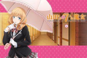 Yamada kun to 7 nin no Majo, Anime girls, Saionji Rika
