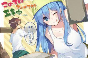 blue hair, Kono Subarashii Sekai ni Shukufuku wo!, Satō Kazuma (Kono Subarashii Sekai ni Shukufuku wo!), Aqua (KonoSuba), Anime, Anime girls