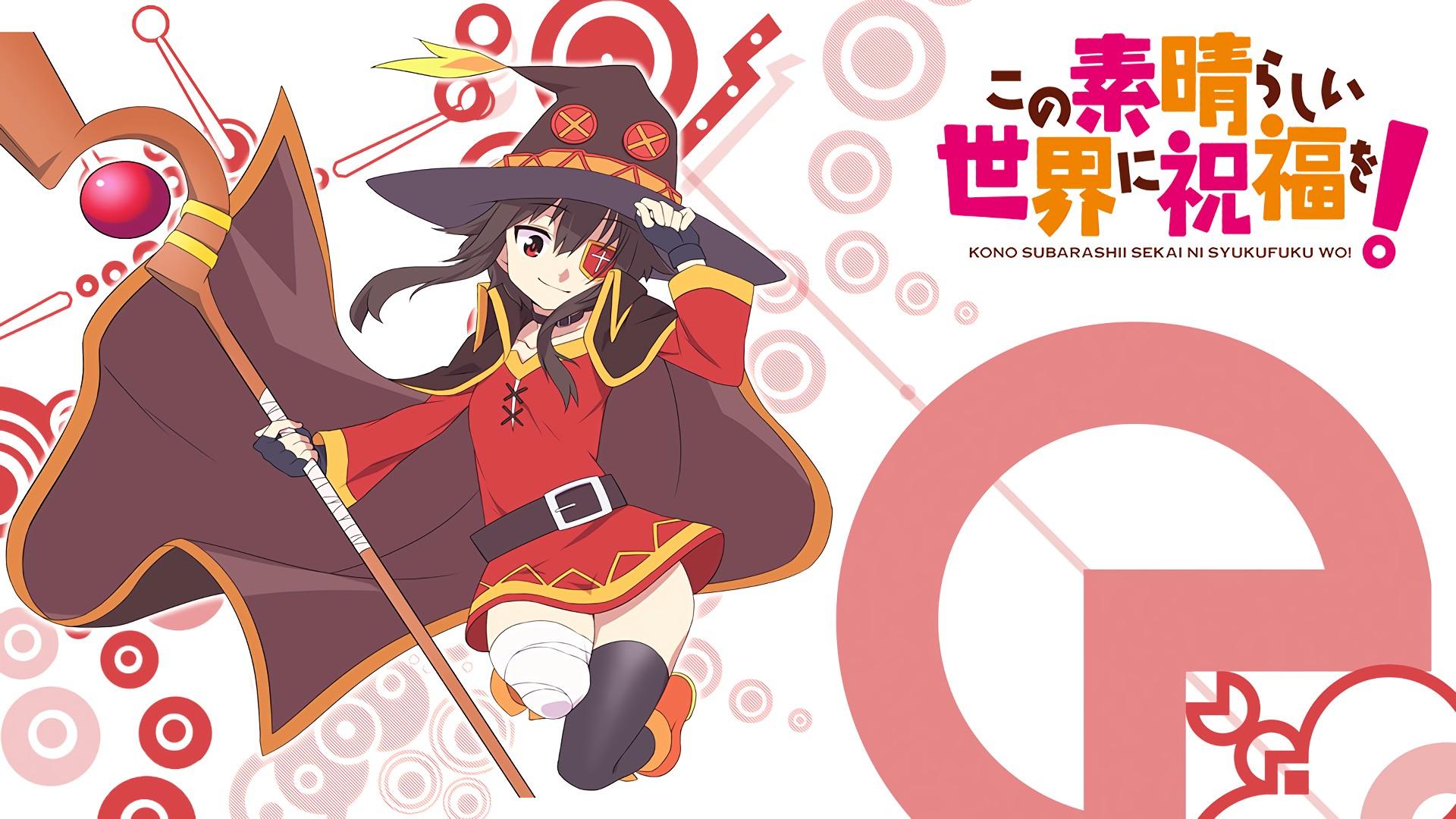 Kono Subarashii Sekai Ni Shukufuku Wo Anime Girls Megumin Hd