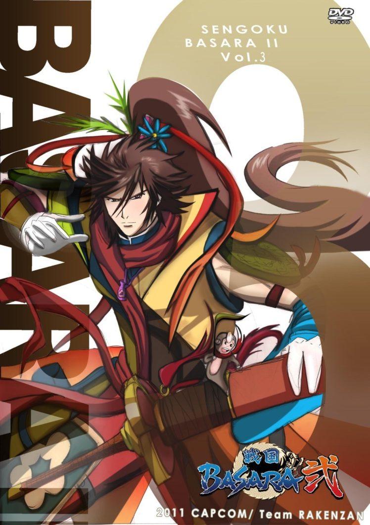 Download 97 Wallpaper Anime Basara Hd HD Gratid