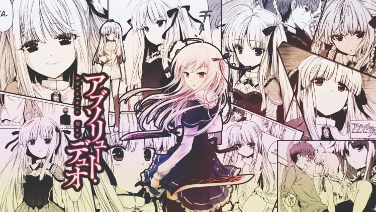 Absolute Duo, Anime girls, Sigtuna Julie HD Wallpaper Desktop Background