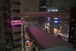 Japan, Road, Night